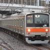 《JR東日本》【写真館230】すべてほぼノーマルな205系ばかりになった武蔵野線