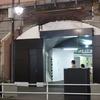 【聖地巡礼】青春ブタ野郎はバニーガール先輩の夢を見ない@東京都・新橋