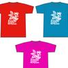 湘南三線のど自慢大会オフィシャルTシャツ、注文受付ます❣️