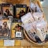 戦国の古戦場:関ヶ原で買った見た食べた飲んだ土産もの