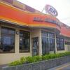 「A&W」(名桜店)の「チキンサンド+テリヤキバーガー」 360+0円(ラッキーチューズデー)  #LocalGuides