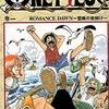 【2019年】オススメ漫画ランキングTOP10~現在連載中のマンガをランキング形式で紹介!~