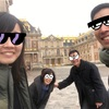 Le voyage avec mes parents : day 3.4