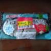 値引き 菓子パン イオン 【ヤマザキ チョコミント蒸しパン】