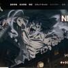 【進撃の巨人】「『進撃の巨人』The Final Season」のPVが公開!放送まで待ち遠しい!【進撃の巨人 アニメ】