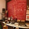 【B】台北:22時以降はカラオケあり。小料理も美味しいバー「よりみち」@中山林森