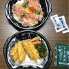 くら寿司の海鮮丼と天丼