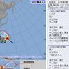 台風8号『マリア』は6日15時で925hPa・中心付近の最大風速50m/s・最大瞬間風速70m/sと『非常に強い』勢力に!09日09時には905hPaと歴代最強クラスまで発達する予想!これは日本終わった!?