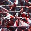 宝石のカービングやカッティング:Carving / Cutting