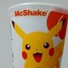 マックのハッピーセット注文で【ピカチュウ】おもちゃがもらえるよ!マックシェイク黄桃味も飲んだよ!