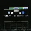 湘南 VS 横浜FC フジタスペシャルデーで藤田征也奮闘もアディショナルタイム被弾でドロー