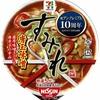 カップ麺53杯目 日清&セブンプレミアム『すみれ 唐玉味噌』