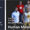 Human Males Pack おじさんファン必見!普通のおじさん5人組3Dモデルパック