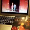 【小学生の英語学習】映画「千と千尋の神隠し」を英語音声と英語字幕(フランス語もあり)で楽しむ
