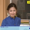 【再掲載】「ニュースチェック11」初回・4月4日(月)放送分の感想【画像追加】