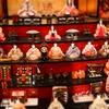 京都出身者が教える『うれしい ひなまつり』の歌の真相と『京都式』正しいお雛様の飾り方