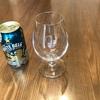 第3のビールについて見直す〜ホワイトベルグからビールの本質を切り拓く〜