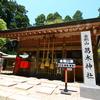 【金剛山】大阪府最高地点を踏み、登山客で賑わい活気溢れる、関西屈指の二百名山を登る山旅