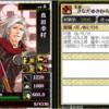 真田幸村-1147:戦国ixa 【躑躅ノ花ノ如】