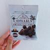 砂糖不使用「ドクターズチョコレート サクッto COBARA」を食べてみた感想。
