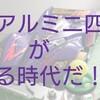 """昔あった""""リアルミニ四駆""""が今では普通に走っていた!!【奮闘記・第70走】"""