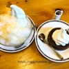 【コメダ珈琲店】期間限定のかき氷「白桃氷」と新商品「クロネージュ」を食べた感想。
