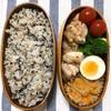 20190311鶏もも肉のクミンソテー弁当&あいち健康の森公園