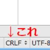 PhpStormで改行コードを CRLFから LF に変更する