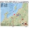 2016年11月17日 02時57分 新潟県上中越沖でM2.7の地震