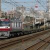 2月9日撮影 東海道線 平塚~大磯間 いつもの貨物列車2本撮影 1097ㇾ 2079ㇾ