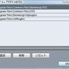 VSTプラグインフォルダへのショートカット あんど Pianoteq 5.6.2
