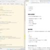 Next.jsとFirebaseで質問箱のようなサービスを作るを読んだ