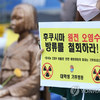 ★韓国国際裁判所に提訴する⇐「いい機会ですから全部まとめて国際司法裁判所でハッキリさせましょう。