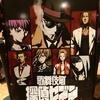 リアル捜査ゲーム『歌舞伎町探偵セブン 事件1 No.1キャバ嬢殺人事件』解決しました