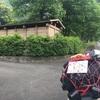 CBRと行く日本一周の旅part14(徳島〜京都)