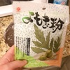 【日本の味】クリームよもぎ大福作ってみた