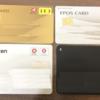 台湾旅行 現地に持っていったクレジットカードは4枚 → 台湾でキャッシングを試す