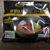 糖質ゼロ麺汁なし担々麺風(ファミマ)でカラシビ味わうものの、全然足りないので追い花椒をする。