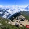 【中央アルプス】空木岳、花崗岩煌めく白亜の稜線、踊る雲と青空に翻弄される中央アルプス縦走の旅