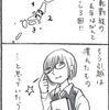 はじめまして&自己紹介(追記)
