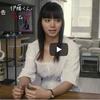 『#伊藤くんAtoE』5話あらすじネタバレ 感想 視聴率 池田エライザが夏帆の想い人山田裕貴にトラップ仕掛ける。