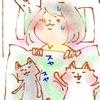睡眠の質が今日の一日を決める