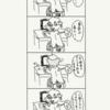 4コマ漫画その2『だって人間だもの』