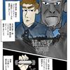 「猿の惑星:聖戦記」10/13公開前にシリーズを復習しよう!Prat1:「創世記」