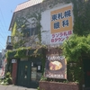 CAFE&BAR めりめろ / 札幌市白石区菊水2条2丁目