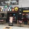 名古屋・大須商店街 海外に行かなくても多国籍料理を食べれちゃうオススメ店舗の紹介
