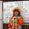 コロナウィルスは最強リセットパワー!(啓子先生流コロナウィルスのハッピーな対策方法♪)