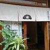 日本初の猫本専門店「吾輩堂」