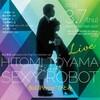 """ライヴ企画しました。当山ひとみ sings """"SEXY ROBOT"""" 3月7日 渋谷JZ Brat"""