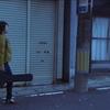 【まじで泣ける】八戸出身のシンガーソングライターサポニンが贈る「鮫町」南部弁ver.のMVに涙腺崩壊